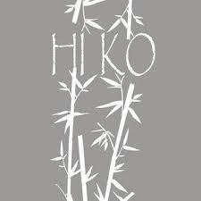 Les chroniques de Hiko: EP 78 Tours